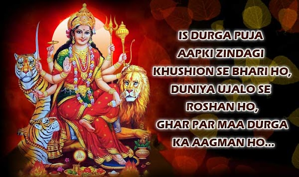 Happy Durga Puja Quotes,Status And Wishes In Hindi