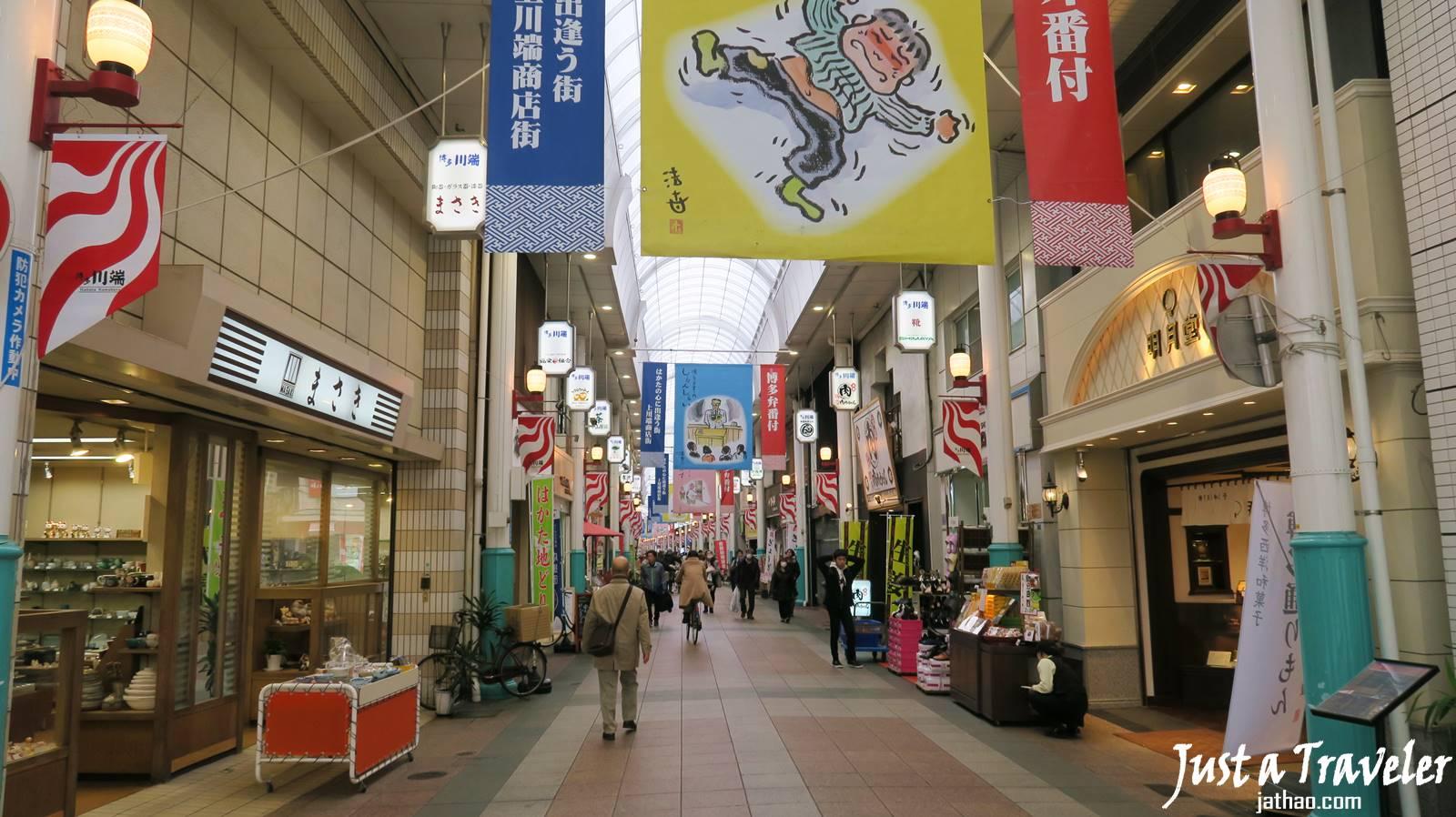 福岡-景點-推薦-川端商店街-福岡好玩景點-福岡必玩景點-福岡必去景點-福岡自由行景點-攻略-市區-郊區-旅遊-行程-Fukuoka-Tourist-Attraction
