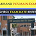 Uttarakhand PCS main Exam 2016-17 Date sheet - Download Admit card