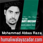 http://www.humaliwalayazadar.com/2017/09/mohammad-abbas-raza-nohay-2018.html