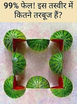 some easy riddles with answers in hindi,