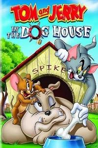 Watch The Dog House Online Free in HD