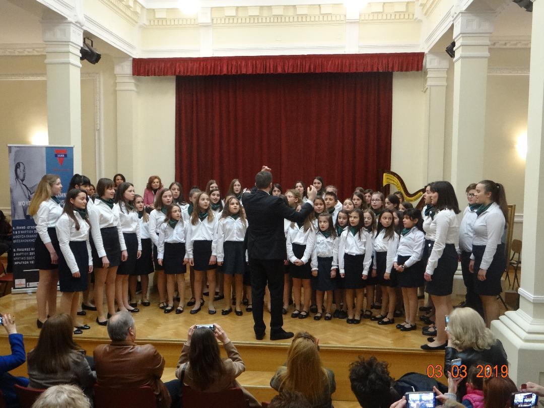 Δημοτική Χορωδία Αιγινίου Canto Olympus 7a45e6f35fa