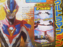 Phim Ultraman Exceed X