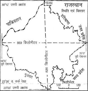 1 - राजस्थान का परिचय