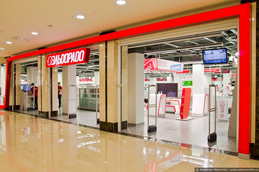 Магазин Эльдорадо в ТЦ РИО