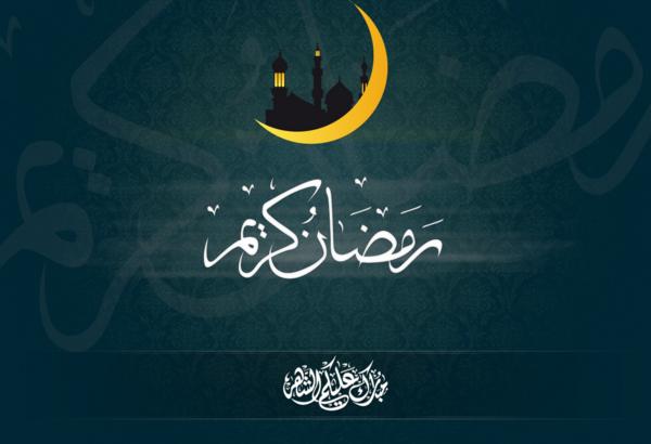 Makna Kata Kata Puasa Ramadhan dalam Al-Qur'an