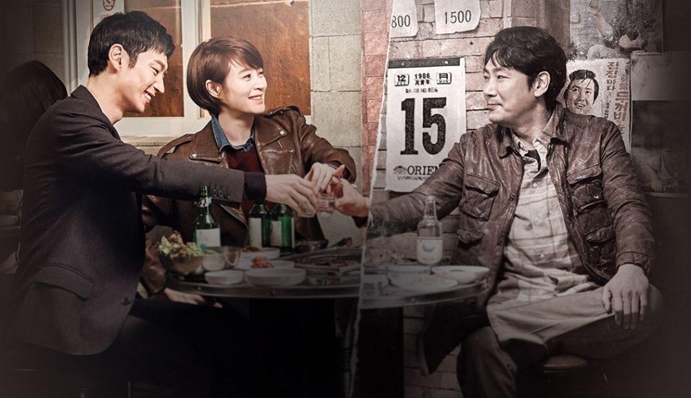 Download Drama Korea Signal Sub Indo Batch