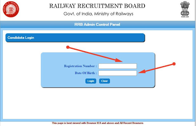 RRB NTPC Application Status, Railway Status, RRB Status, Application Status, ASM, Goods Guard