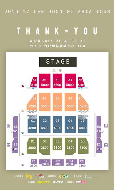 李準基演唱會首爾場52秒門票完售!11/26台北場開售