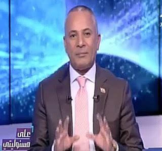برنامج على مسئوليتى حلقة الأحد 15-10-2017 مع أحمد موسى و لقاء خريجى مبادرة رواد تكنولوجيا المستقبل (الحلقة الكاملة)