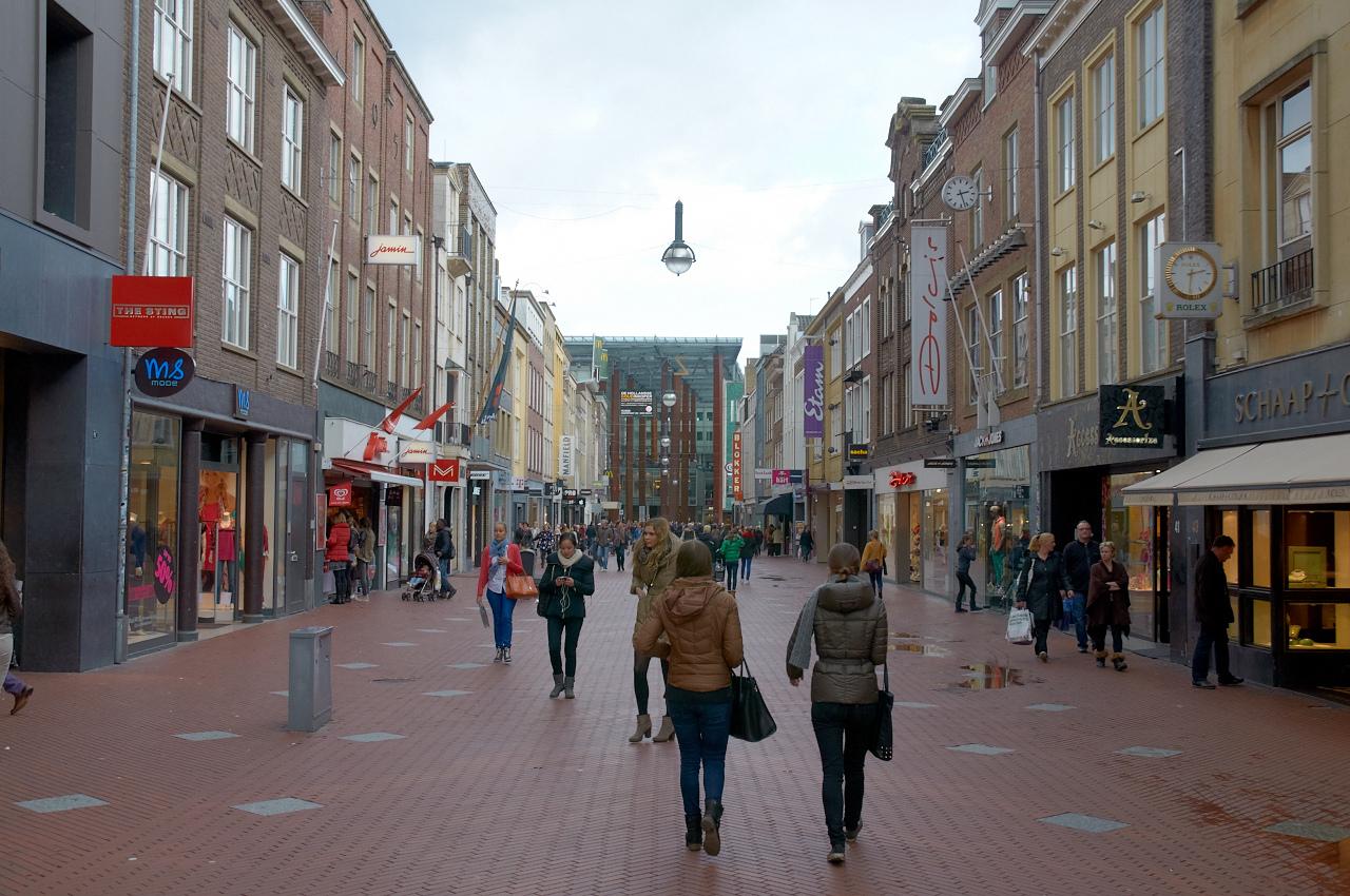 Eindhoven centrum miasta jak wygląda?