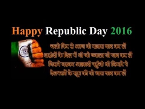republic day in hindi short essay