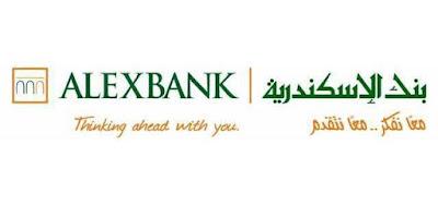وظائف بنك الاسكندرية 2018