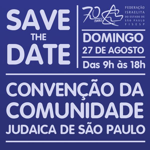 2ª Convenção da Comunidade Judaica de São Paulo