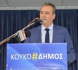 Αποτέλεσμα εικόνας για κουκοδημος κωστας υποψήφιος