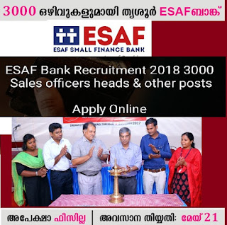 ESAF Bank Recruitment 2018-Apply Online