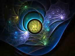 Gambar Kaligrafi Arab Allah SWT