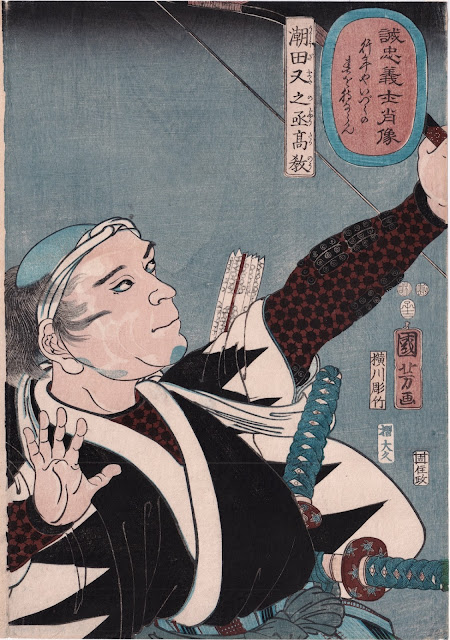 Kuniyoshi, Portraits of the Faithful Samurai of True Loyalty, Takanori
