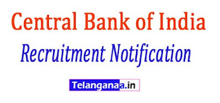 CBI (Central Bank of India) Recruitment Notification 2017