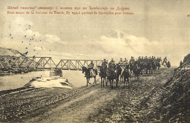 Headquarters of the Timok Division II appeal (Serbian army) moving from Gevgelija to Dojran