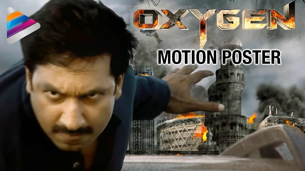 Complete cast and crew of Oxygen  (2016) bollywood hindi movie wiki, poster, Trailer, music list - Gopichand, Movie release date 15 July 2016