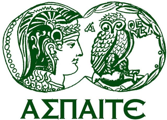 Η ΑΣΠΑΙΤΕ στο Άργος  ανανέωσε την συνεργασίας της με την ΚΤΕΛ Αργολίδας
