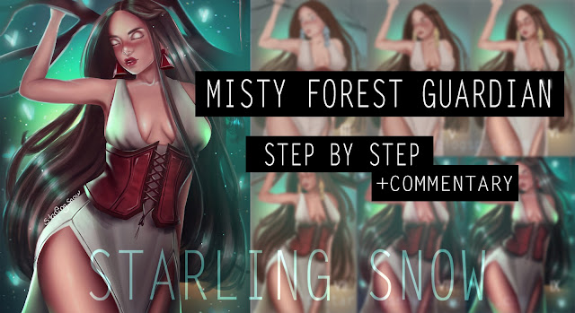 Misty Forest Guardian | Step by Step Process +Commentary