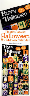 Countdown to Halloween with a fun Plastic Canvas Halloween countdown calendar.  This calendar uses easy plastic canvas stitches to create a spectacular calendar that you can use to excite your kids and family for the Halloween holiday. #plasticcanvas #countdowncalendar #halloween #pattern #diypartymomblog