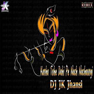 Kanha Tohe Dahi Pe Nach Nachaungi - ( Janmashtami Special ) - Jk Production