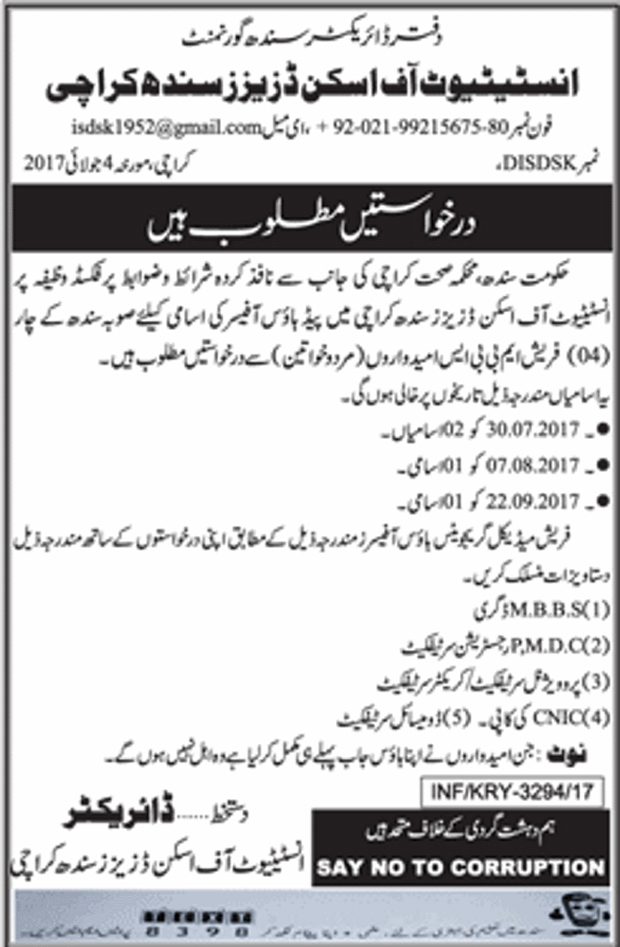 Jobs in Sindh Institute of Skin Diseases Karachi  July 2017