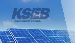 KSEB-recruitment