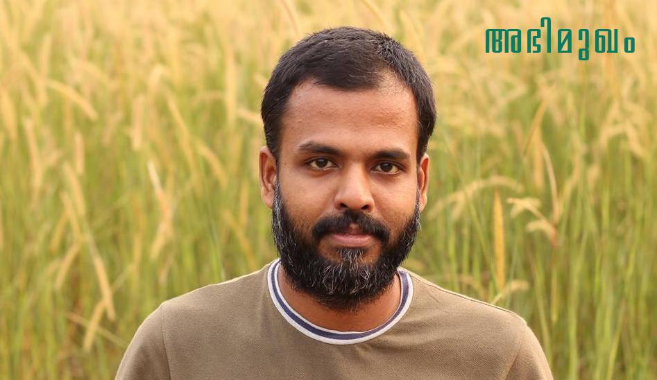 അഭിമുഖം — എം. പി പ്രതീഷ്