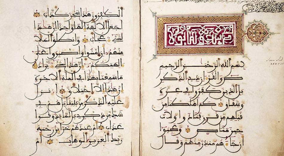 Kur'an'ı yazmakla görevlendirilen yazıcı katiplerinden dinden dönenler oldu mu? Aralarında öldürülenler veya kılıç zoruyla İslam'ı seçenler var mıydı?