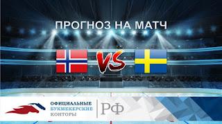 (Хоккей) Норвегия – Швеция  смотреть онлайн бесплатно 13 мая 2019 прямая трансляция в 21:15 МСК.