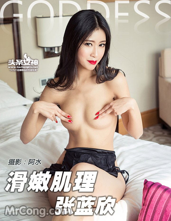 TouTiao 2016-07-09: Người mẫu Zhang Lan Xin (张蓝欣) (43 ảnh)