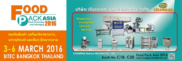 Welcome to Meet Chanmag in Thailand Food Pack 2016