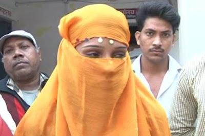 शादी का झांसा देकर दारोगा के बेटे ने लड़की का किया शोषण, बनाया अश्लील वीडियो