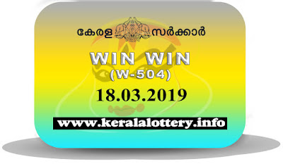 "keralalottery.info, ""kerala lottery result 18 3 2019 Win Win W 504"", kerala lottery result 18-3-2019, win win lottery results, kerala lottery result today win win, win win lottery result, kerala lottery result win win today, kerala lottery win win today result, win winkerala lottery result, win win lottery W 504 results 18-3-2019, win win lottery w-504, live win win lottery W-504, 18.3.2019, win win lottery, kerala lottery today result win win, win win lottery (W-504) 18/03/2019, today win win lottery result, win win lottery today result 18-3-2019, win win lottery results today 18 3 2019, kerala lottery result 18.03.2019 win-win lottery w 504, win win lottery, win win lottery today result, win win lottery result yesterday, winwin lottery w-504, win win lottery 18.3.2019 today kerala lottery result win win, kerala lottery results today win win, win win lottery today, today lottery result win win, win win lottery result today, kerala lottery result live, kerala lottery bumper result, kerala lottery result yesterday, kerala lottery result today, kerala online lottery results, kerala lottery draw, kerala lottery results, kerala state lottery today, kerala lottare, kerala lottery result, lottery today, kerala lottery today draw result, kerala lottery online purchase, kerala lottery online buy, buy kerala lottery online, kerala lottery tomorrow prediction lucky winning guessing number, kerala lottery, kl result,  yesterday lottery results, lotteries results, keralalotteries, kerala lottery, keralalotteryresult, kerala lottery result, kerala lottery result live, kerala lottery today, kerala lottery result today, kerala lottery"
