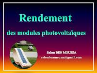 Rendement des modules photovoltaïques