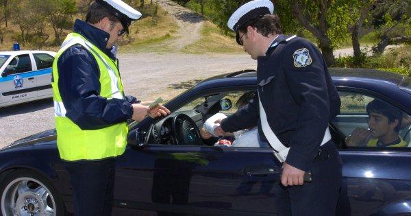 Κρήτη: Αρχιφύλακας αφαίρεσε αυτοκόλλητο με τα αρχικά Μ/Κ από αυτοκίνητο Σκοπιανού και η ΕΛ.ΑΣ του έκανε... ΕΔΕ