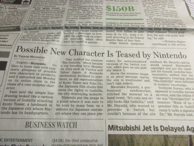 Wall Street Journal newspaper Takashi Mochizuki Nintendo Nin Godzilla technology business news