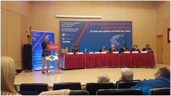 Γιώργος Γαβρήλος: Σημαντικό το συνέδριο για την ανάπτυξη της Πελοποννήσου