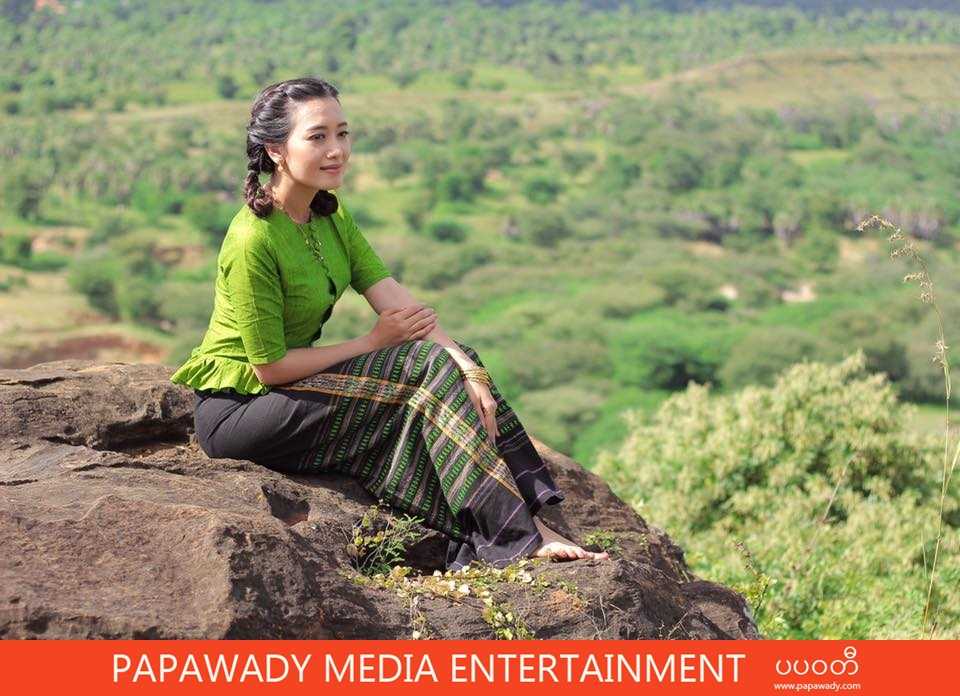 Yu Thandar Tin In Bagan, Nyaung U In Myanmar Traditonal Outfit Fashion