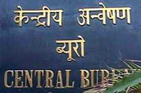 vyapam-scam-report-in-court