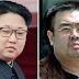 MPNAIJA GIST:Kim Jong Nam's death: Malaysia cancels visa-free travel for North Koreans