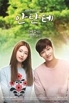 Download Drama Korea Andante 2017 Subtitle Indonesia