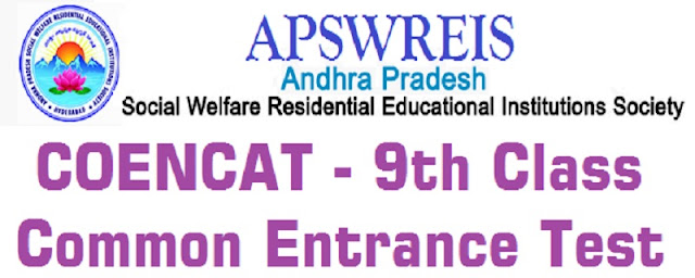 APSWREIS,9th Class,Admission Test,COENCAT
