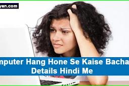 Computer hang hone se kaise bachaye- Puri Jankari Hindi me