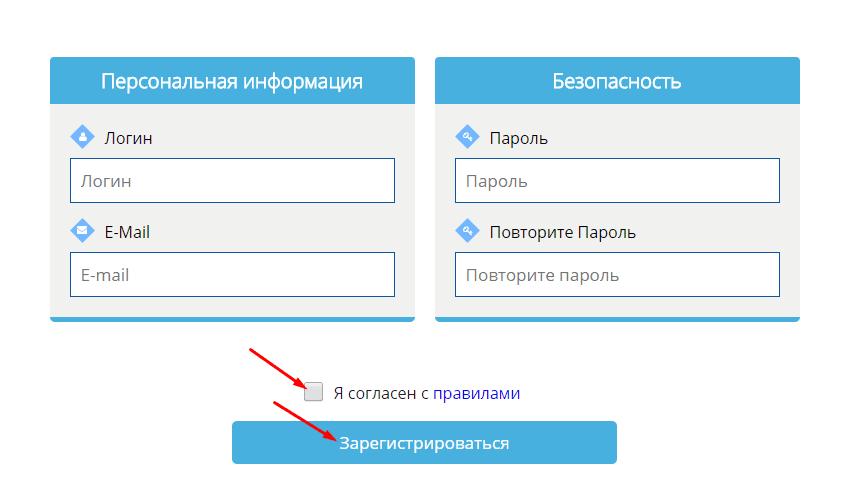 Регистрация в BlueGold 2